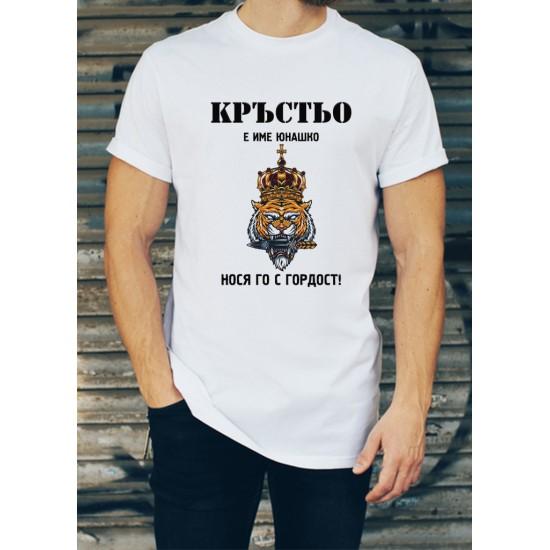 Мъжка тениска за Кръстовден МОДЕЛ 28
