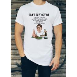 Мъжка тениска за Кръстовден МОДЕЛ 31