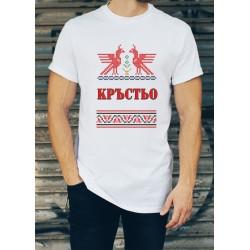 Мъжка тениска за Кръстовден МОДЕЛ 34