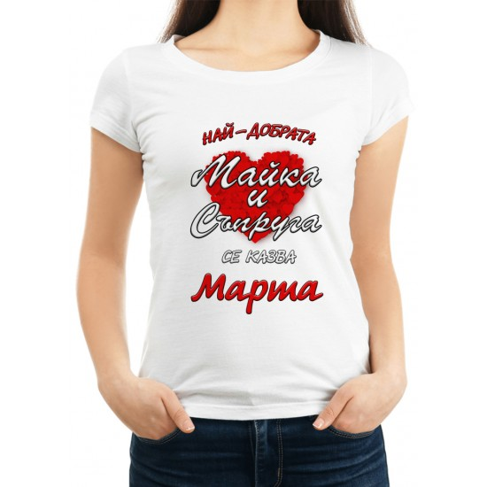 Дамска тениска за Мартина МОДЕЛ 2