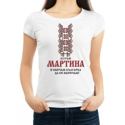 Дамска тениска за Мартина МОДЕЛ 8