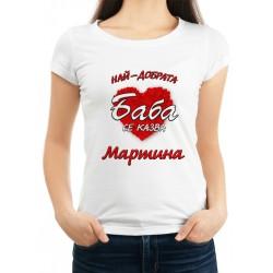 Дамска тениска за Мартина МОДЕЛ 11