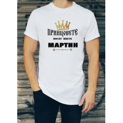 Мъжка тениска за Мартин МОДЕЛ 5