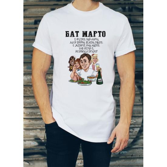 Мъжка тениска за Мартин МОДЕЛ 12