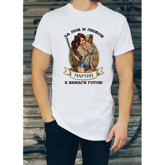 Мъжка тениска за Мартин МОДЕЛ 16