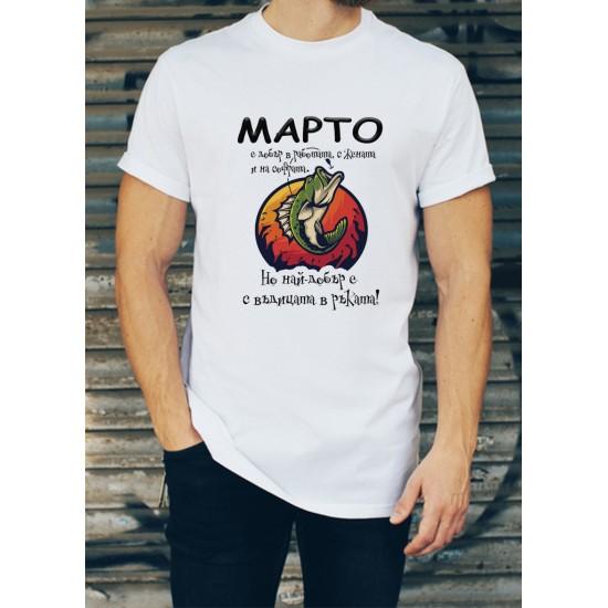 Мъжка тениска за Мартин МОДЕЛ 17