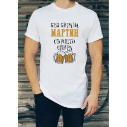 Мъжка тениска за Мартин МОДЕЛ 19