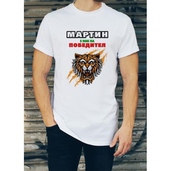Мъжка тениска за Мартин МОДЕЛ 20