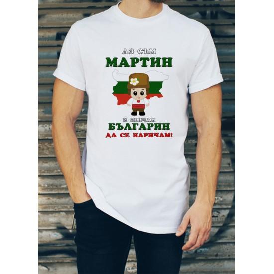 Мъжка тениска за Мартин МОДЕЛ 23