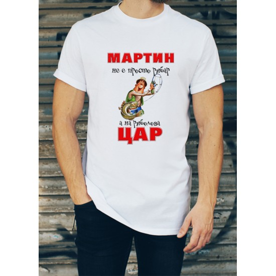 Мъжка тениска за Мартин МОДЕЛ 32