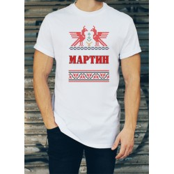 Мъжка тениска за Мартин МОДЕЛ 35