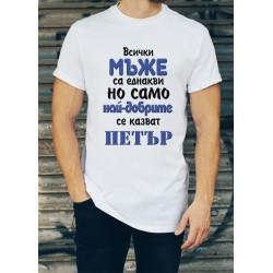 ДАМСКА ТЕНИСКА ЗА ПЕТРОВДЕН МОДЕЛ 18