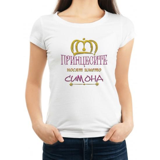 Дамска тениска за Симеоновден МОДЕЛ 2