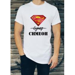 Мъжка тениска за Симеоновден МОДЕЛ 1
