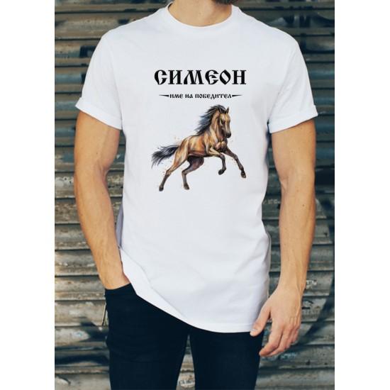 Мъжка тениска за Симеоновден МОДЕЛ 22