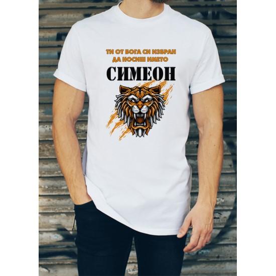 Мъжка тениска за Симеоновден МОДЕЛ 30
