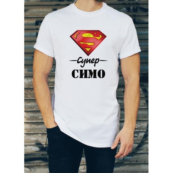 Мъжка тениска за Симеоновден МОДЕЛ 38