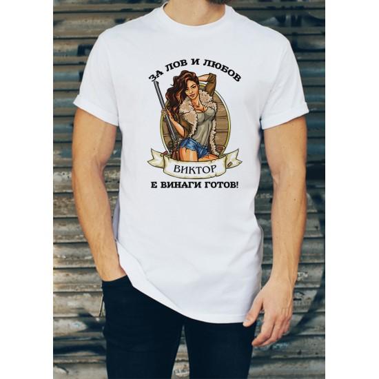 Мъжка тениска за Виктор МОДЕЛ 11