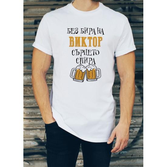 Мъжка тениска за Виктор МОДЕЛ 15