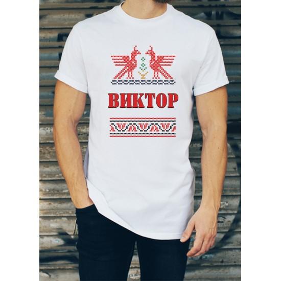 Мъжка тениска за Виктор МОДЕЛ 23
