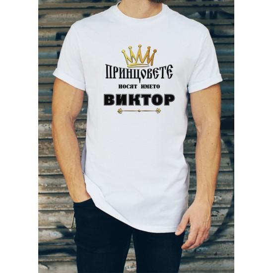 Мъжка тениска за Виктор МОДЕЛ 36