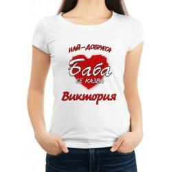Дамска тениска за Виктория МОДЕЛ 6