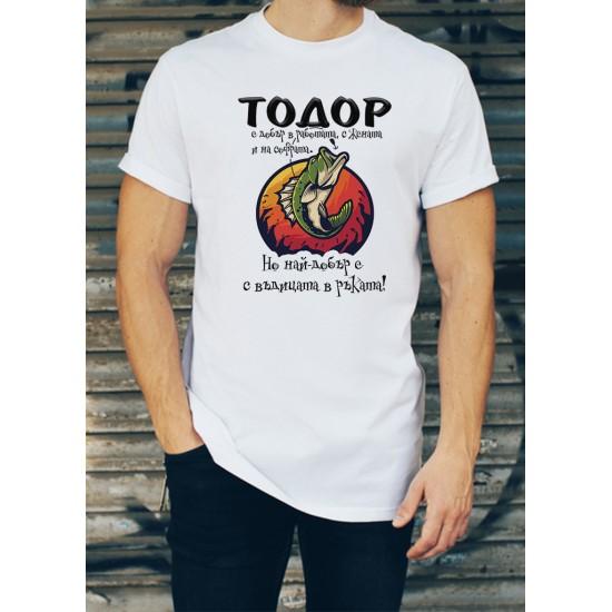 МЪЖКА ТЕНИСКА ЗА ТОДОРОВДЕН МОДЕЛ 15, Plovdiv Print Design