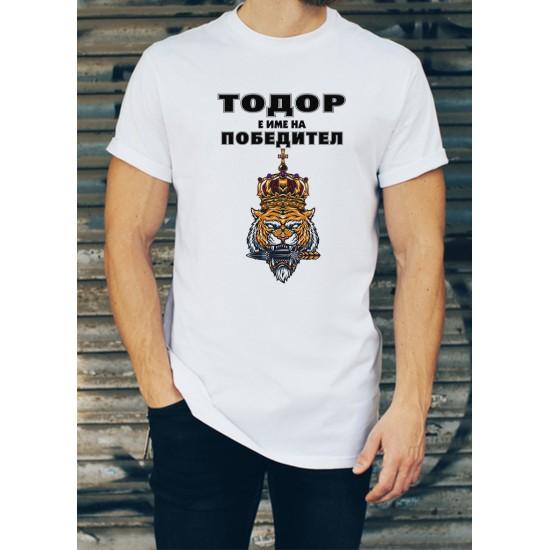 МЪЖКА ТЕНИСКА ЗА ТОДОРОВДЕН МОДЕЛ 21, Plovdiv Print Design