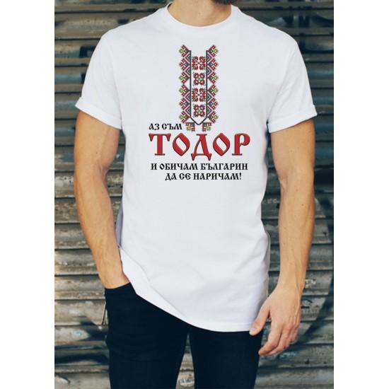 МЪЖКА ТЕНИСКА ЗА ТОДОРОВДЕН МОДЕЛ 23, Plovdiv Print Design