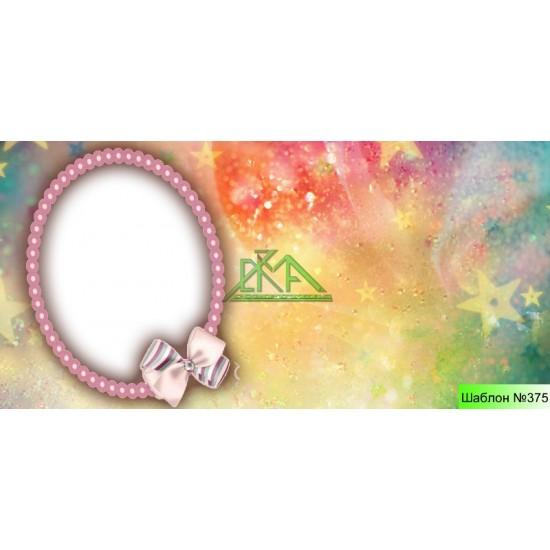 Бяла керамична чаша с шаблон по избор за влюбени, Plovdiv Print Design