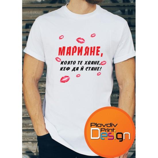 МЪЖКА ТЕНИСКА ЗА МАРИЯН МОДЕЛ 34, Plovdiv Print Design