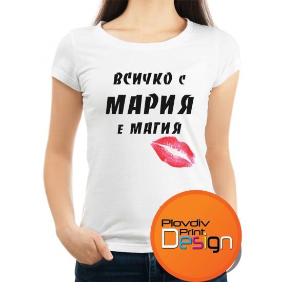 ДАМСКА ТЕНИСКА ЗА МАРИЯ МОДЕЛ 21, Plovdiv Print Design