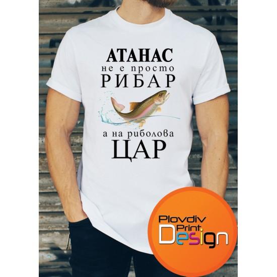 МЪЖКА ТЕНИСКИ ЗА АТАНАСОВ ДЕН МОДЕЛ 35, Plovdiv Print Design