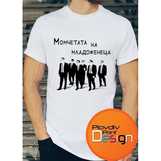 МЪЖКА ТЕНИСКА ЗА ЕРГЕНСКО ПАРТИ МОДЕЛ 15, Plovdiv Print Design