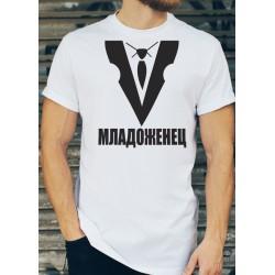 МЪЖКА ТЕНИСКА ЗА ЕРГЕНСКО ПАРТИ МОДЕЛ 25