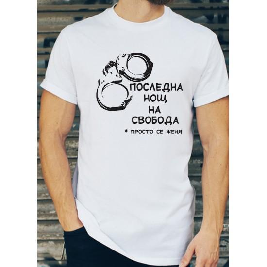 МЪЖКА ТЕНИСКА ЗА ЕРГЕНСКО ПАРТИ МОДЕЛ 18