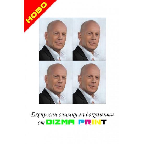 ФОТО СНИМКИ ЗА ДОКУМЕНТИ
