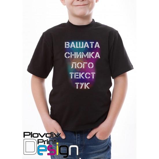 ЦВЕТНИ ТЕНИСКИ С ПЪЛНОЦВЕТЕН ПЕЧАТ НА ЕДРОPlovdiv Print Design