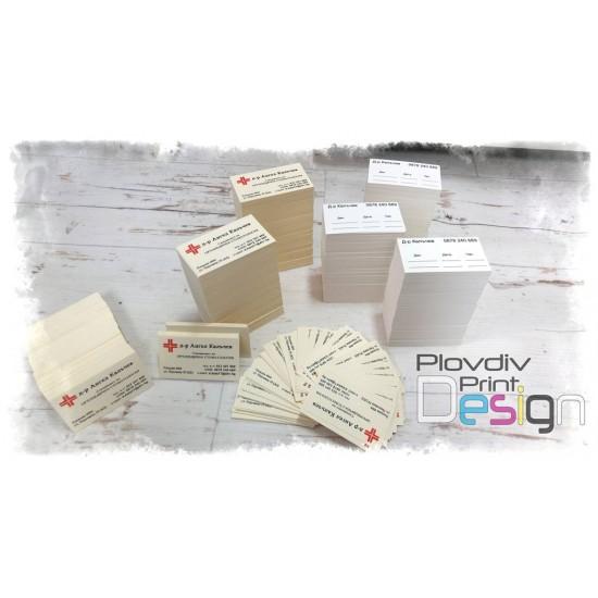 Печат на Визитни картички