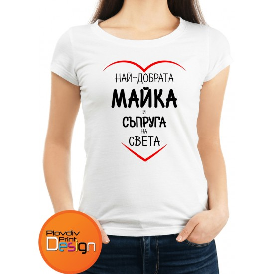 ТЕНИСКИ ЗА 8-МИ МАРТ МОДЕЛ 4, Plovdiv Print Design